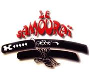 logo-samourai.jpg
